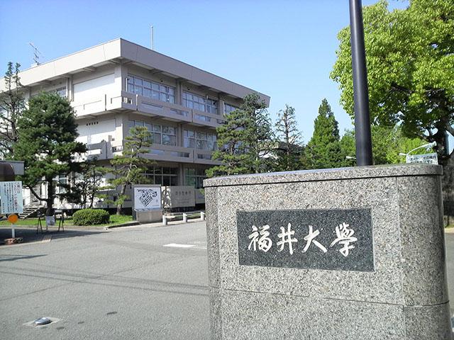 大学 入試 福井